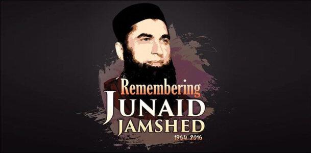 Junaid Jamshed Third Death Anniversary